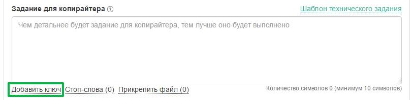 proverka-klyuchej-v-tekste1