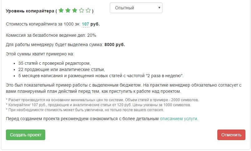 bezzabotnyj-proekt3