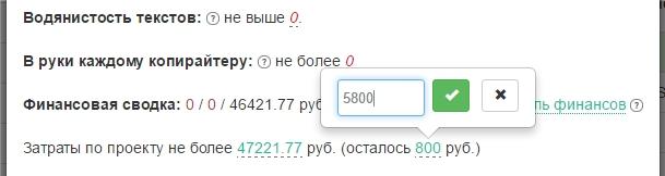 kontrol-finansov3