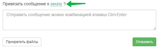 lichnye-soobshheniya3