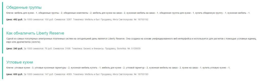 magazin-statej2