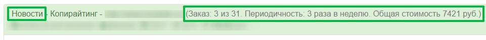 novosti-dlya-sajta3