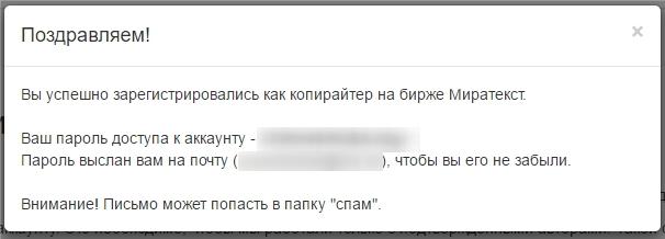registraciya2