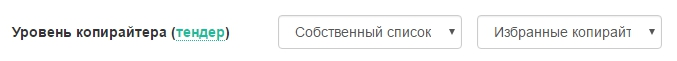 spisok-kopirajterov5