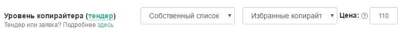 spisok-kopirajterov6