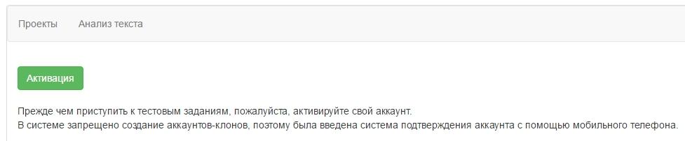 testovye-zadaniya1