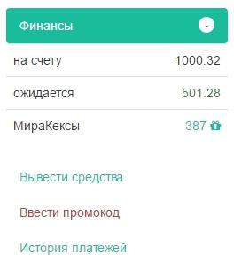 finansy1