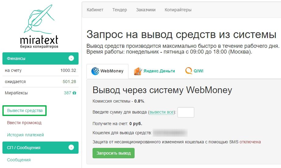 finansy2