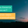 ТОП-10 причин, по которым копирайтеры не торопятся брать ваш заказ