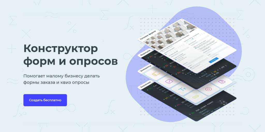 Новый партнер в магазине МираКексов — stepFORM
